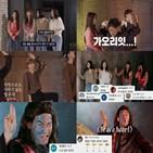 댄스,브레이브걸스,이경규,웃음,브레이브하트,댓글,멤버,모두,영상,이윤석