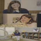 이가흔,프렌즈,출연,하트시그널,대해,김현우