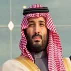 사우디,투자,계획,정부