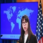 정부,부패,인권,지난해,보고서,한국,자유,표현