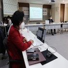일본,독도,자료,교과서