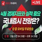 와우넷,상승,한국경제