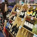 와인,롯데마트,구매