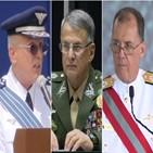대통령,총장,3군,보우소나,브라질