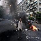 미얀마,통신,소수민,대사관,귀국,충돌,성명,내전,우려