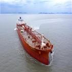 선박,한국조선해양,수중방사소음,인증,인도