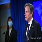 북한,당국,보고서,발표,인권유린,의한,인권