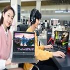 LG,노트북
