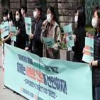민주당,진영논리,청년,전국학생행진