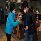 청년,박영선,후보,할인