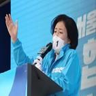 민주당,참사,용산,후보,서울,시민,박영선,오세훈