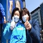 후보,당명,박영선,민주당,전략