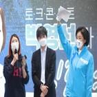 민주당,점퍼,문재인,박영선