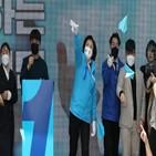후보,박영선,청년,서울,정책,서울시,부동산