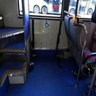 버스,장애인,공간,휠체어,전용