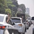 미얀마,시민,군부,동영상,차량,냄비,양곤