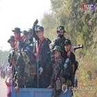 소수민,군부,참여,구성,미얀마,경우,민주진영