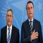 대통령,탄핵,보우소나,브라질,요구,요구서,사퇴
