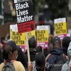 영국,보고서,흑인,민족,인종차별,인종