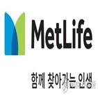 메트라이프금융서비스,메트라이프생명