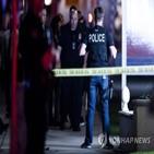 경찰,미국,발생,오렌지카운티,사망자,사건