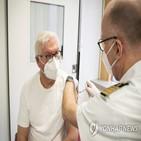 백신,접종,독일,대통령