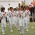 성화,코로나19,중단,일본,도쿄올림픽,봉송