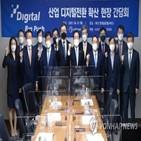 디지털전환,산업,추진,기업,전략,확산,지역,업종별,업종