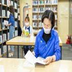 도서관,양천구