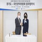 공직자,국민권익위원회,공정,사회,경기도,부동산,투기,이재명