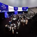 하이브리드,이스,행사,지원,오프라인,최대,서울시