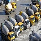 시멘트,공급,시행,생산,대보수,중대재해처벌법,물량,작업