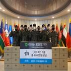 링티,기증,지원,동명부대,육군