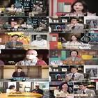 일엽,나혜석,아카데미,최초,김상중,여성,수덕사,김소영,청춘