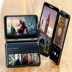 사업부,LG전자,스마트폰,갤럭시,삼성전자,보상,프로그램,중고폰