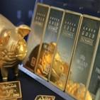 코로나19,금값,안전자산,자산,올해