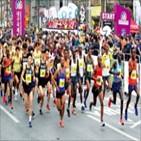 대회,대구,마라톤,기록,마라토너