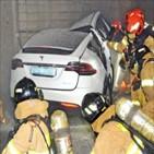 사고,차량,결과,경찰,테슬라