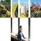 정원,식물,제주,베케,자연,생태정원,생명,인간,나무,대표