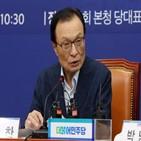 후보,내곡동,서울시,오세훈,참석