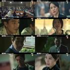 최연수,한정현,지진희,김현주,언더커버,티저,공수처장,자신