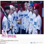 뮤직비디오,조회수,이틀,500만