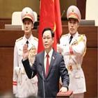 국회의장,베트남,당서기,국가,선출,국회