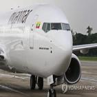 미얀마,임시항공편,예약,출국,항공편,한국,13일