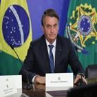 대통령,브라질,보우소나,발표,민주주의,인권범죄,선언,정치적