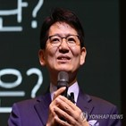 개선,한진그룹,대표,한진칼,인수,연합,연합뉴스