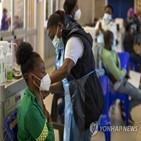 백신,남아공,성명,승인,코로나19