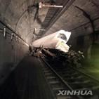 열차,사고,대만,사망,승객,터널,빈과일보,탈선