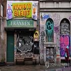 마스크,독일,오후,9시,5시,오전,베를린시