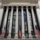 인프라,발표,S&P,바이든